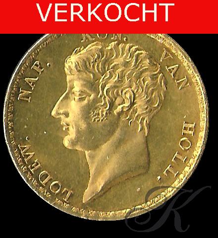 Zilveren 10 gulden munt verkopen