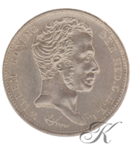 Picture of Zilveren Gulden 1829 Brussel