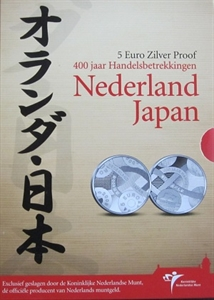 Picture of 5 euro zilver proof 2009 Japan