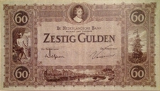 Picture for category 60 gulden