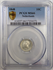 Picture of 10 cent 1848 (in PCGS slab)
