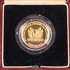 Picture of Suriname: 500 gulden goud 1988