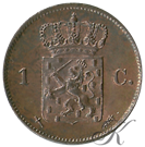 Picture of 1 cent 1851