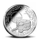 Picture of 5 euro zilver proof 2017 Stelling van Amsterdam