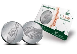 Picture of 10 x Koningspenning 2014 - coincard