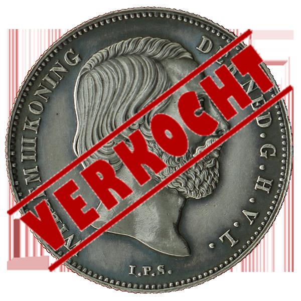 Munthandel kevelam b v halve gulden 1850 rrr for Gulden interieur b v